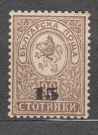 Bulgaria 1892 Mi#38 Mint Never Hinged - 1879-08 Principalty