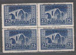 Albania 1924 Mi#93 Mint Never Hinged Piece Of Four, Error Overprint, Look - Albania