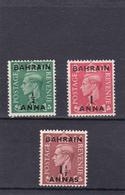Bahrain Oblitéré  1948-49   N° 47/49    Timbre De Grande Bretagne (George VI) Surchargé - Bahrain (1965-...)