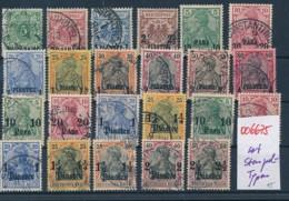 D-Kolonien Lot Diverse -Stempel.....   (oo6675  ) Siehe Scan - Alemania