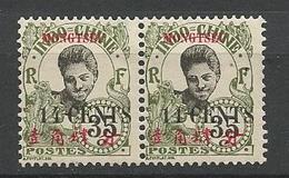 MONG-TZEU N° 60b Tenant à Normal NEUF*  TRACE DE CHARNIERE / MH - Mong-tzeu (1906-1922)