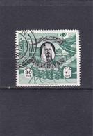 Bahrain Oblitéré  1966 N° 146    Cheikh Ben Hamal El Kholifa Et Aéroport - Bahrain (1965-...)