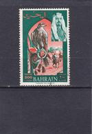 Bahrain Oblitéré  1966 N° 151    Cheikh Ben Hamal El Kholifa Et Chasse Au Faucon - Bahreïn (1965-...)