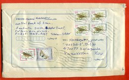 Iran  2004.Birds.Butterflay. The Envelope  Passed Mail. - Iran