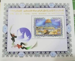 ALGERIE ALGERIA 2018 - SHEET BLOC BLOCK S/S - 30 ANNIVERSARY STATE OF PALESTINE JERUSALEM RELIGIONS MOSK MOSQUEE MNH ** - Islam