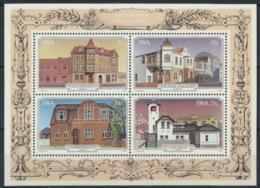 Südwestafrika Block 6 ** Postfrisch - Südwestafrika (1923-1990)