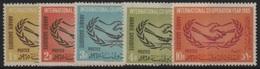Saudi Arabia (K.S.A.) - 1965 Co-Operation Year-Année Coopertion Internationale (20th/e United Nations-Nations Unies) ** - Saudi Arabia