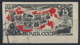 Sowjetunion 1071B O - Gebraucht