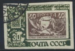 Sowjetunion 1072B O - Gebraucht