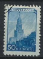 Sowjetunion 1336I O - Gebraucht