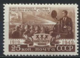 Sowjetunion 1445 * Winziger Falzrest - 1923-1991 UdSSR