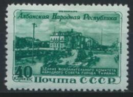 Sowjetunion 1540 * Winziger Falzrest - 1923-1991 UdSSR