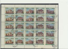 Sowjetunion 5x1775/79 Im Zusammendruckbogen O - 1923-1991 UdSSR