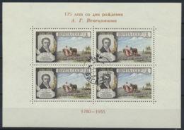Sowjetunion Block 14 O - 1923-1991 UdSSR