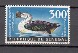 Senegal 1968, 1V, Bird,birds,vogels,pajaros ,oiseaux,vögel, MNH/Postfris(E4903) - Zangvogels