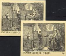 Alte Stiche 1984 Zypern Blocks 12 **/o 5€ Gemälde St.Lazarus Bloque Hoja Hb Church M/s History Art Sheets Bf Cyprus - Cyprus (Republic)