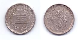 China Yunnan Province 10 Cents 1923 (yr.12) Y#486 - China