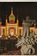 Kobenhavn, Copenhagen, Tivoli, 1958 Used Postcard [22223] - Denmark