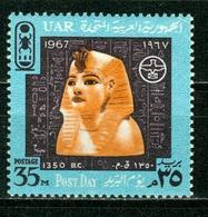 BM Egypt 1967 - MiNr 846 - MNH - Post Day Designs Showing Tutankhamun's Tomb - Ägypten