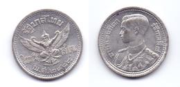 Thailand 25 Satang 1946 (2589) - Thaïlande