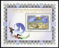 ALGERIE ALGERIA 2018 - BLock Sheet - 30 TH ANNIVERSARY STATE OF PALESTINE JERUSALEM RELIGIONS MOSK MOSQUEE - Palestine