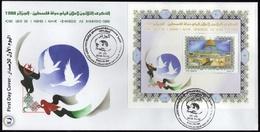 ALGERIE ALGERIA 2018 - FDC- 30 TH ANNIVERSARY STATE OF PALESTINE JERUSALEM RELIGIONS MOSK MOSQUEE - Palestine