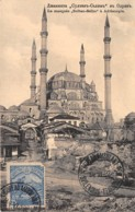 Bulgarie / Belle Oblitération - 63 - La Mosquée Sultan Selim à Adrianople - Bulgarien