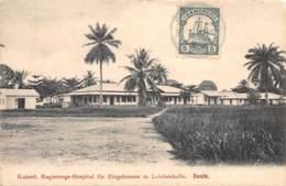 Cameroun / Belle Oblitération - 01 - Duala - Regierungs Hospital - Cameroon