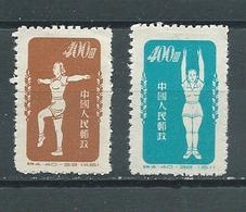 CHINE  Yvert  N° 941 Et 942A  Neufs Sans Gomme - 1949 - ... Volksrepublik