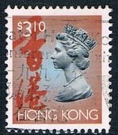 Hong Kong - Reine Elizabeth II 804 (année 1996) Oblit. - Hong Kong (1997-...)