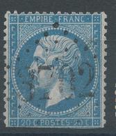 Lot N°45010  N°22, Oblit GC 3702 St-Laurent-de-Cerdans, Pyrénées-Orientales (65), Ind 7 - 1862 Napoleon III