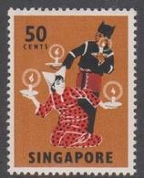 Singapore 112 1968 Masks And Dances Definitives,50c Tari Lilin, Mint Never Hinged - Singapore (1959-...)