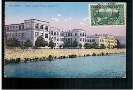 BOSNIA Sarajevo Velika Realka Franje Josipa I 1912 OLD POSTCARD 2 Scans - Bosnia And Herzegovina