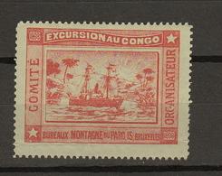 Congo Ocb Nr : EXCURSION AU CONGO Niet In Catalogus ! Sans Gomme (zie Scan) RRR - Congo Belge