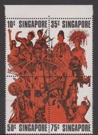 Singapore 205-208  1973 National Day, Mint Never Hinged - Singapore (1959-...)