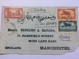 MOROCCO 1926 Air Mail Cover Casablanca To Manchester England - Morocco (1956-...)