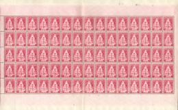 Ruanda 0097**  60c Rose - Sheet /Feuille De 75 - MNH- - Feuilles Complètes