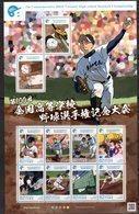 JAPAN, 2018, MNH, SPORTS, BASEBALL, SHEETLET - Baseball