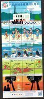 JAPAN, 2018, MNH,50th ANNIVERSARY OF OGASAWARA ISLANDS REVERSION, BIRDS, BOATS, MILITARY,MOUNTAINS, SHEETLET - Birds