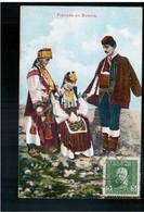 BOSNIA Fiances En Bosnie Ca 1920 OLD POSTCARD 2 Scans - Bosnia And Herzegovina