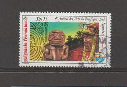 Polynésie Française, 222 - Oblitérés