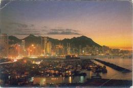 (Free Shipping*)Evening Scene Of Hong Kong Unused Postcard - China (Hong Kong)