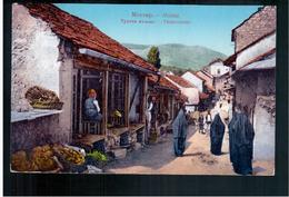 BOSNIA Mostar Türkenviertel 1913 OLD POSTCARD 2 Scans - Bosnia And Herzegovina