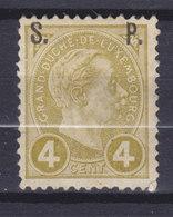 Luxembourg 1895 Mi. 59    4c. Grossherzog Adolph Mit Aufdruck 'S.P.' Officiel, MNG* - Officials