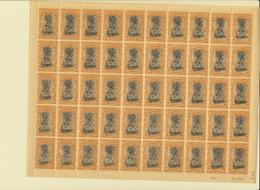 Congo Belge Ocb Nr: 56 ** MNH (zie Scan) III1 A8 T14 - Feuilles Complètes
