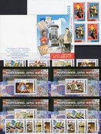 Plakate 2003 Georgien 420/1MH,507/4A/B+Bl.35/38 ** 45€ EUROPA Plakatkunst M/s Sheets Blocs Hb Booklet 50 Years CEPT - Georgia