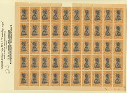 Congo Belge Ocb Nr: 56 ** MNH (zie Scan) III2 B2 T14 - Feuilles Complètes