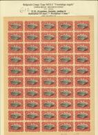 Congo Belge Ocb Nr: 55 ** MNH (zie Scan) III2 A7 T14 - Feuilles Complètes