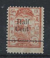 1896 CHINA AMOY LOCAL POST HALF CENT ON 5c Two Egrets MiINT H . CHAN LA8 Cv $60 - Chine