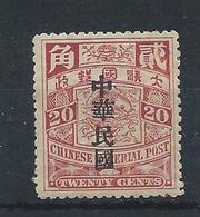 1912 CHINA CIP 20c IMPERIAL CARP ROC O/P H MINT H CHAN 161 - Chine